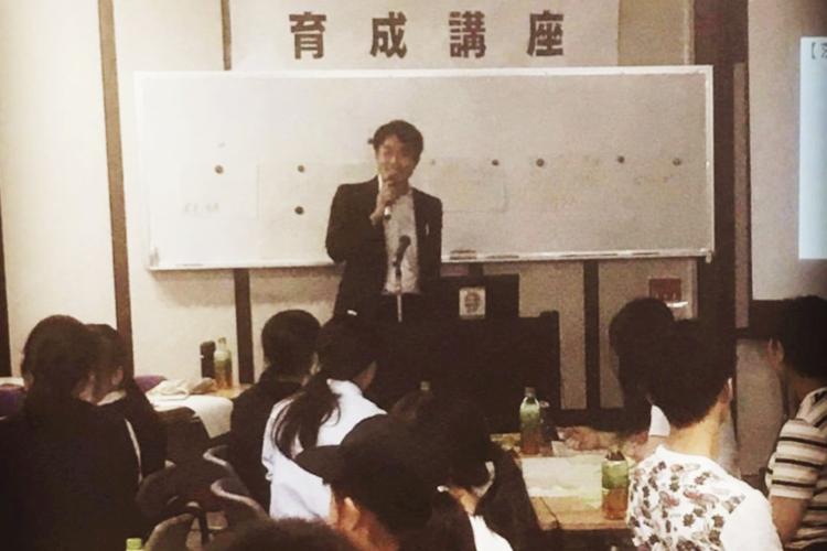 茨城県水戸生涯学習センター 「ヤングボランティア育成講座」