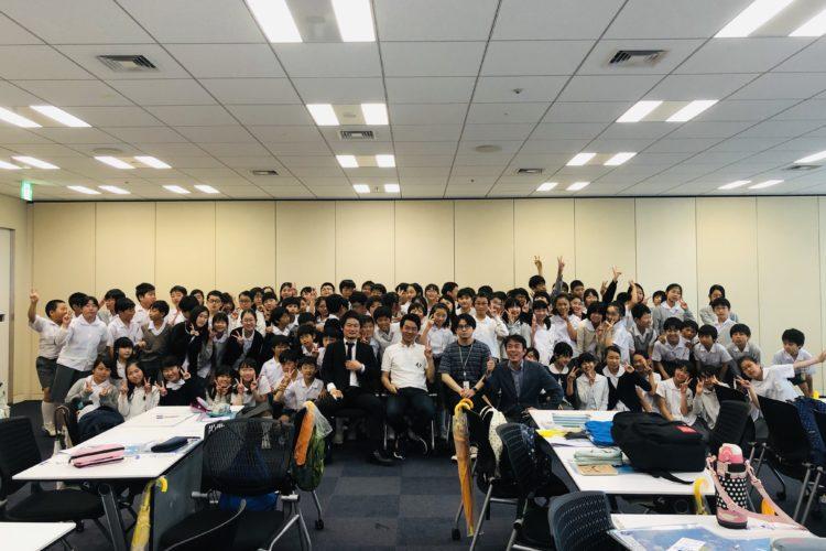 【小学生×株式会社博報堂】相手のニーズに合わせて、伝え方を工夫し想いを伝える旅