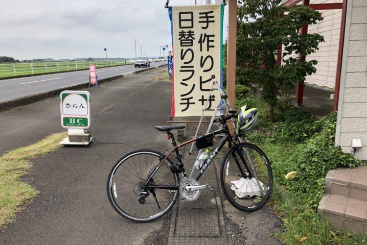 さらん(桜川市)