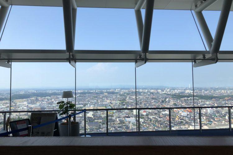 茨城県庁25階 展望スペース