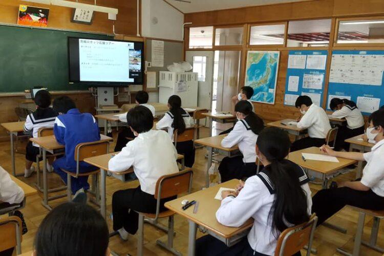 高萩の中学校でオンライン授業を実施しました。