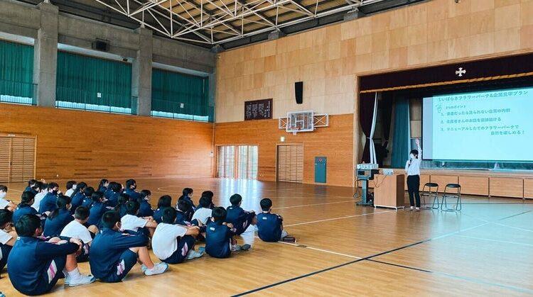 校外学習の説明会を実施しました。
